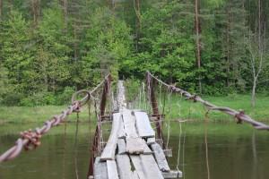 Kabantis tiltas